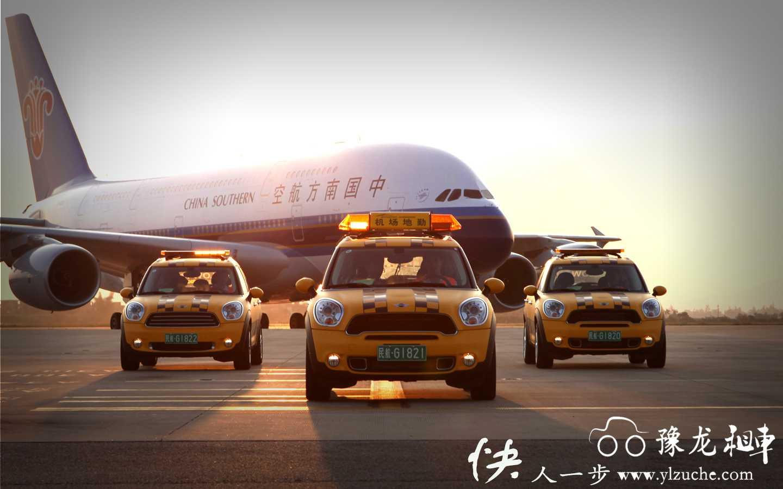 是只乘客下飞机有豫龙租车公司安排司机等待客人,一般是送到广州城区