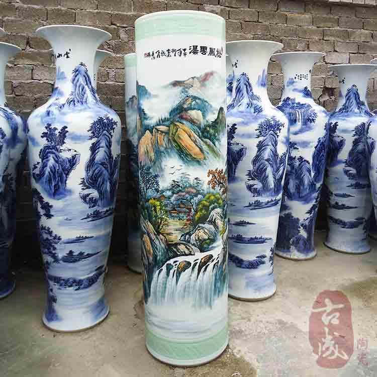 花瓶设计适合纹样