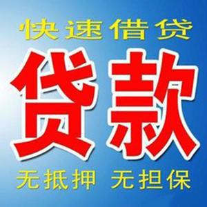 泰州小额贷款公司◢泰州无抵押贷款18321073091
