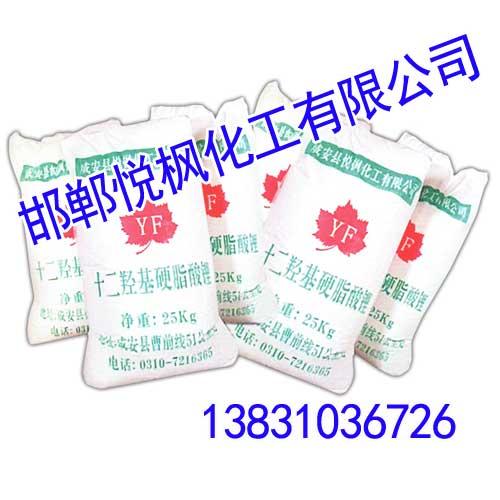 悦枫,癸二酸二酰肼,河北癸二酸二酰肼销售