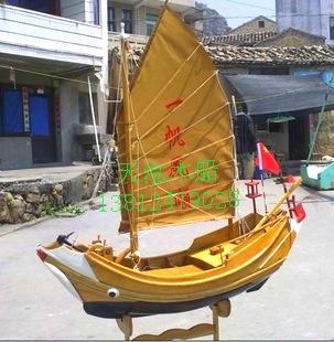 供应天泓海盗船手工木船景观船旅游船