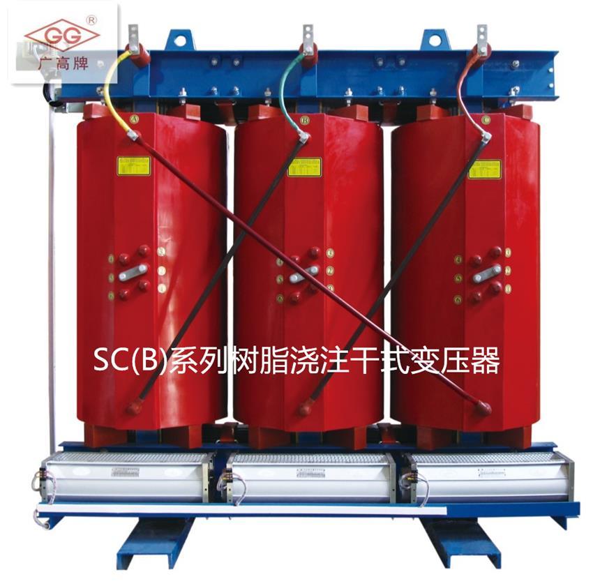 sc(b)10干式变压器
