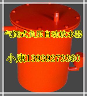 CWG-FQ型气阀式负压自动放水器发货地在哪