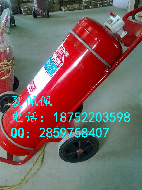 24kg推车式二氧化碳灭火器