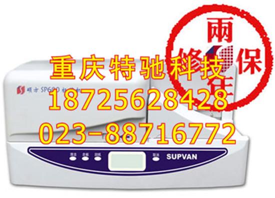 爱普生PRO100工业标识打印纸100mm*30m