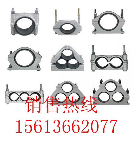 國網入圍優質JGH-1 JGH型高壓電纜固定夾