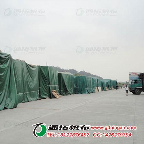 通拓防水涂层布_深圳涂层布-防寒帆篷布