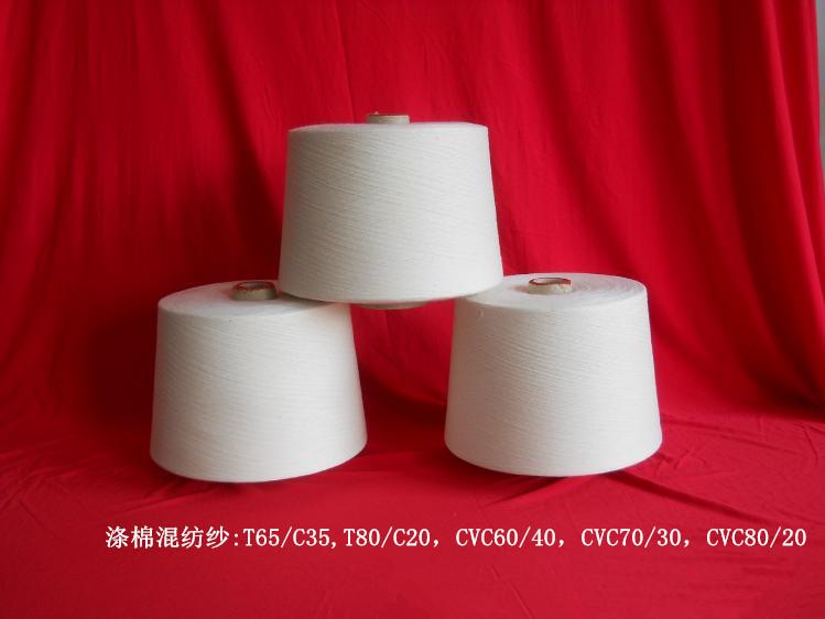 京和纯棉纱3支 环锭纺筒纱粗织纱3支 纯棉纱价格