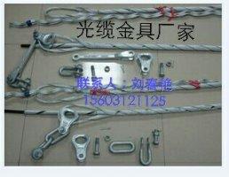 电力ADSS光缆金具型号不对厂家报价