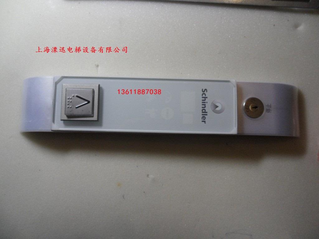 优惠供应迅达电梯配件/迅达3300电梯触摸式按键式外召显示玻璃面板,及
