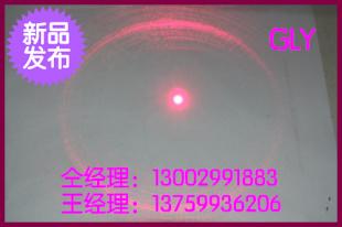 绣花机650nm点状指示灯