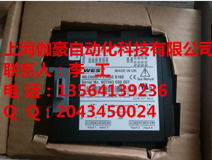 施耐德【ION7650】电能质量仪表