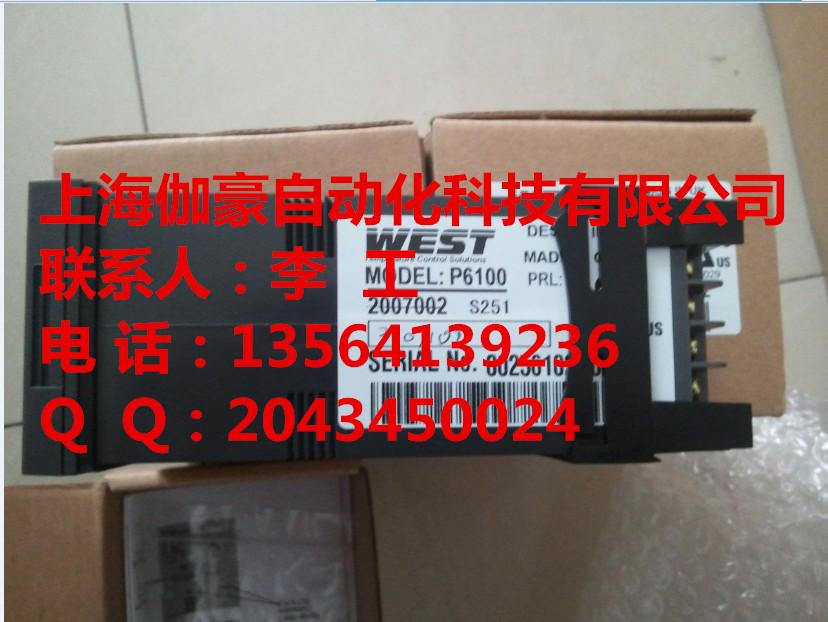 YH-670電流表YH-670電流表YH-670電流表