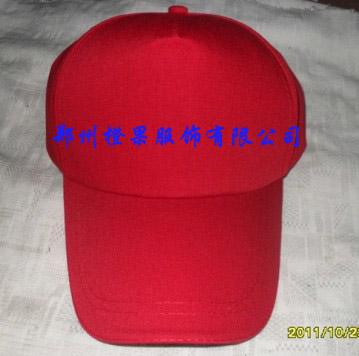 郑州广告帽定做厂家广告衫印花棒球帽定做印花