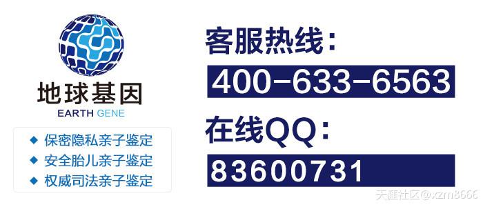 台州亲子鉴定检测机构