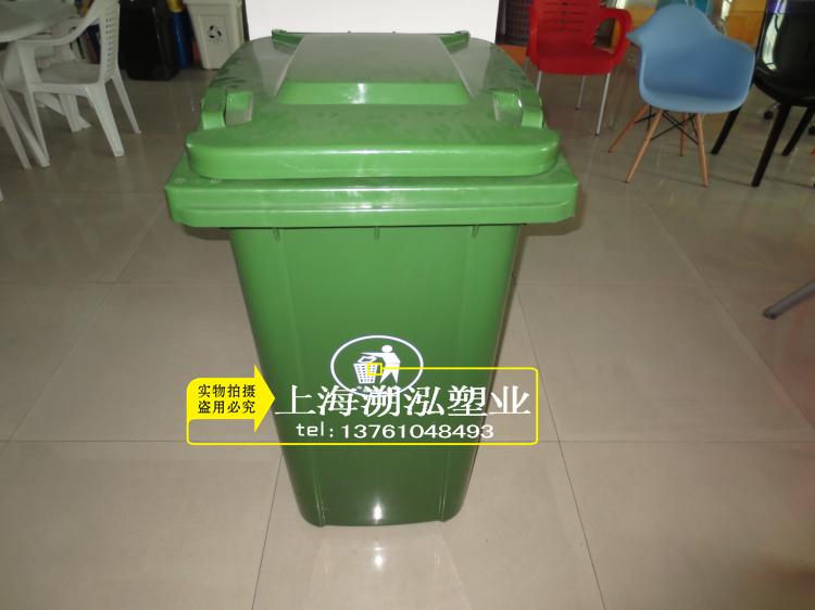 【供应240升带盖塑料垃圾桶