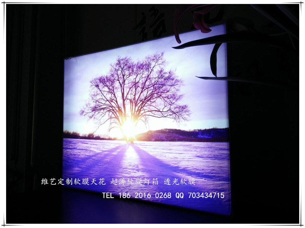 广州 信息标签:uv软膜灯箱,无边超薄灯箱膜,无边框