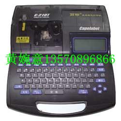 佳能C-210T线号机色带芯片检测器