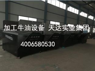 环保提炼油脂猪油炼油锅设备