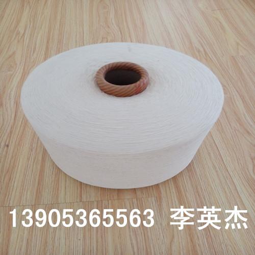 气流纺涤纶纱10支11支12支16支价格质保现货