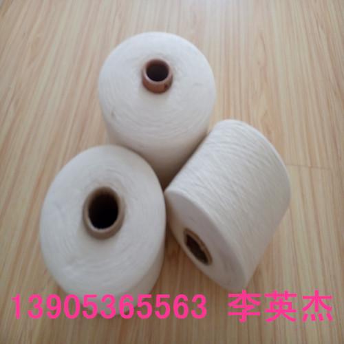 厂家直供仿兔毛纱T/R80/20用途优惠专业生产