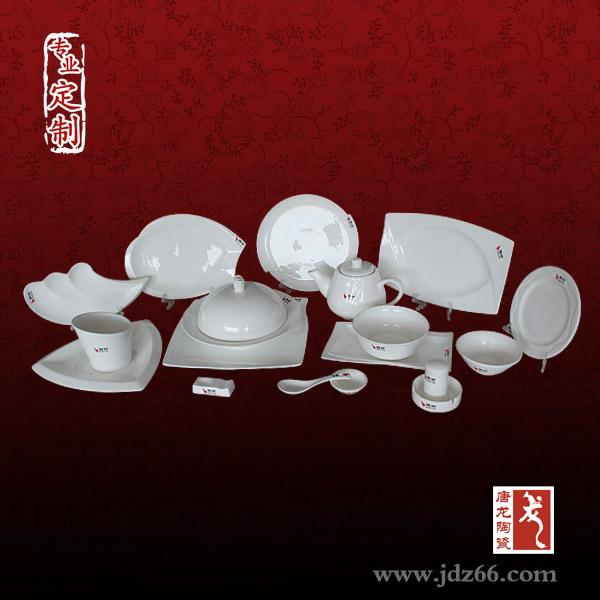 定制陶瓷餐具,定制陶瓷礼品餐具,陶瓷餐具