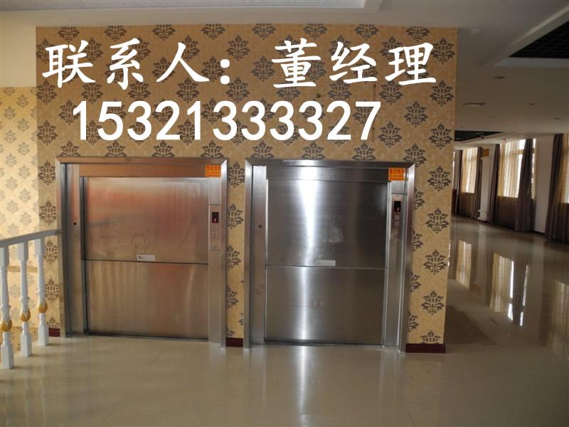 天津酒店传菜电梯厨房提升机