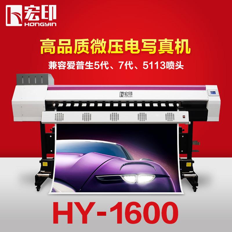 写真机之喷墨印刷技术及材料的发展