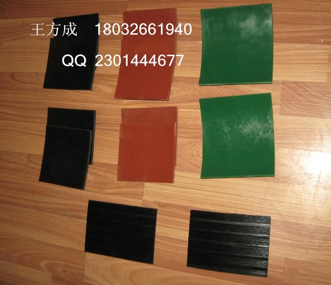金能电力JN-JD热卖绝缘橡胶板 -检测报告