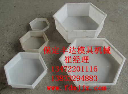 护坡模具 水利护坡模具生产厂家
