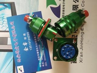 ADA-H1事故按钮盒西安厂家供应价优