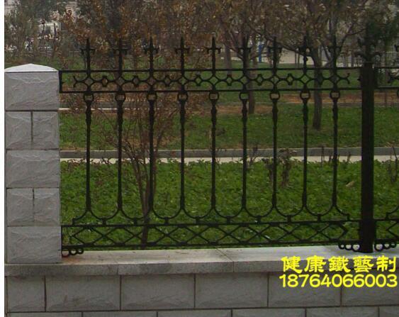 纯欧式实体围墙