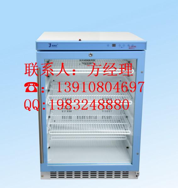 福意联100L医用电热冲洗液恒温箱