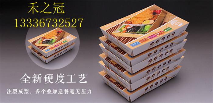 便当盒船型餐盒】