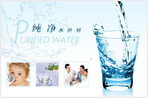 开学第一课,我的中华骄傲!校园饮水设备,宏华电器的骄傲!