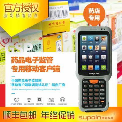 上海芒通报价销邦SK9030药品电子监管