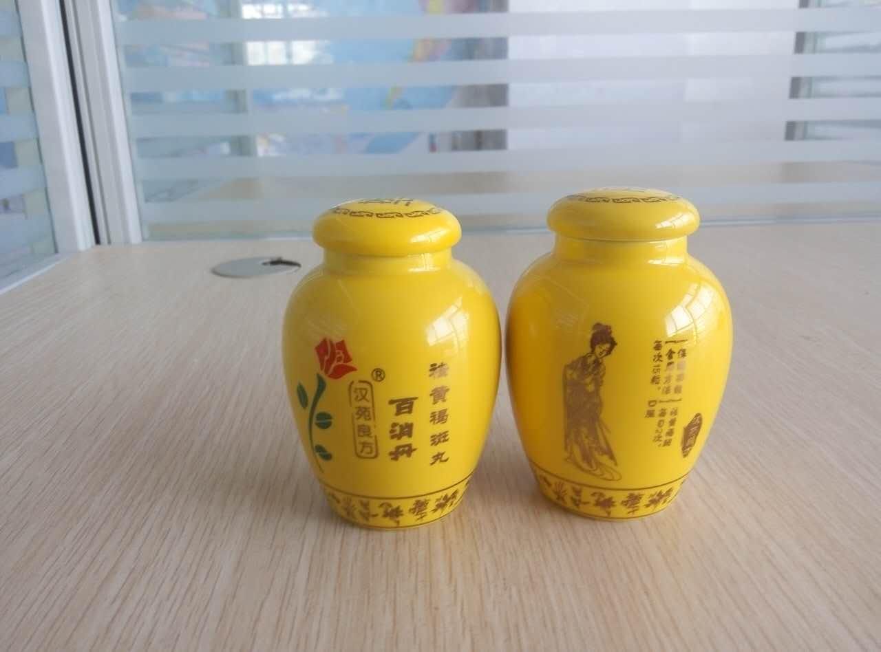 玉研丸陶瓷药罐定做  陶瓷药丸包装罐