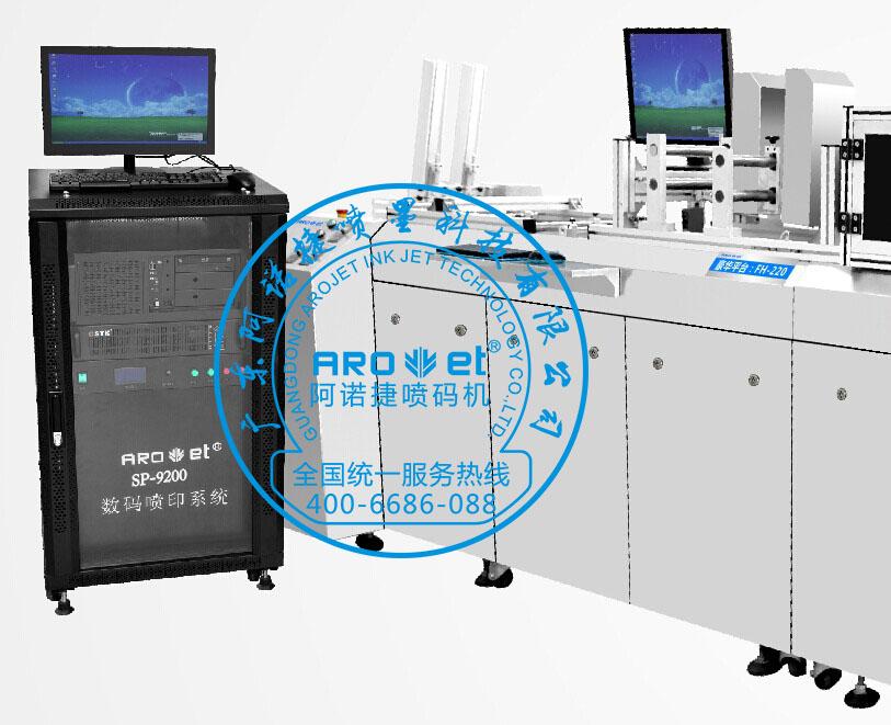 环保油墨赋码机 UV油墨价格 UV油墨供