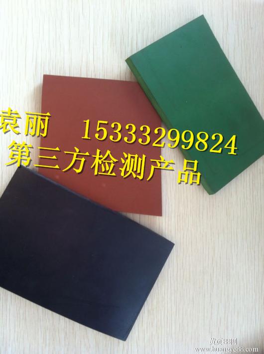 耐油绝缘胶垫价格,绿色绝缘胶垫定制