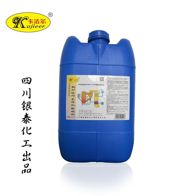卡洁尔空气净化器静电除尘网除油除尘除菌清洗剂