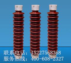 新锐电力供应高压支柱绝缘子PS-15/500