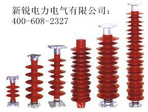 新锐电力电气绝缘子供应硅橡胶绝缘子