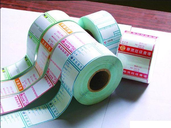 条码打印纸价格,条码打印纸市场