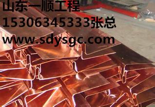 通州区垂直止水铜片T2M现货销售15306345333张总