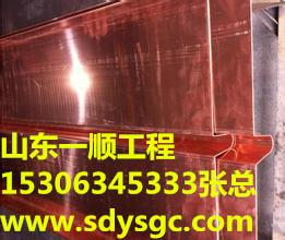 武夷山紫铜片止水厂家销售15318168555张总