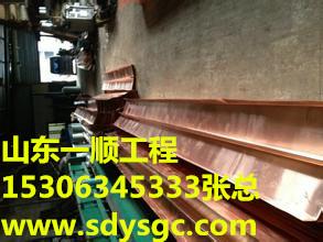 廊坊垂直止水铜片T2M现货销售15318168555张总