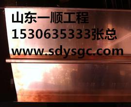 五家渠垂直止水铜片T2M现货销售15318168555张总