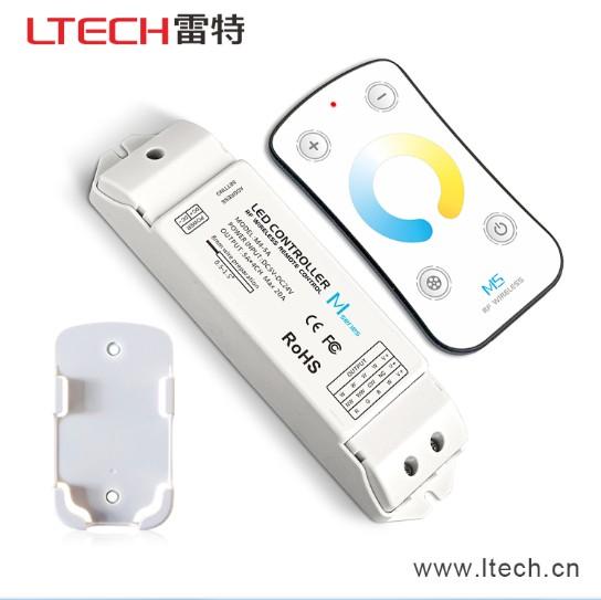 雷特热销led灯具控制器M5+M3-3A双色温mini无线色温调光器