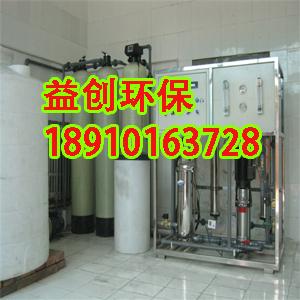 《隐型煤粉取样器、智能软水器》JS规格型号
