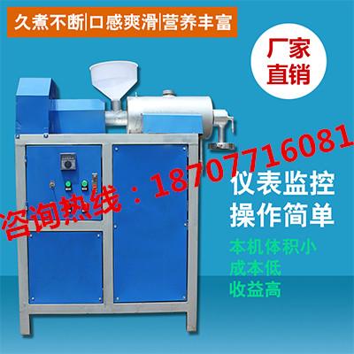 广西小型米粉机不锈钢款式SZ-60型米粉机送配方